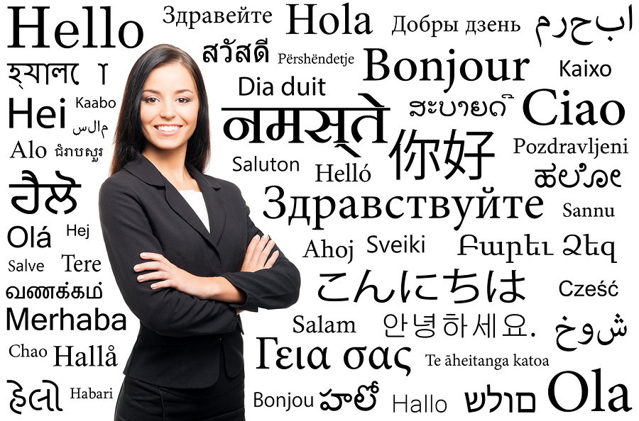 What Are The Most Important Languages of The 21st Century?