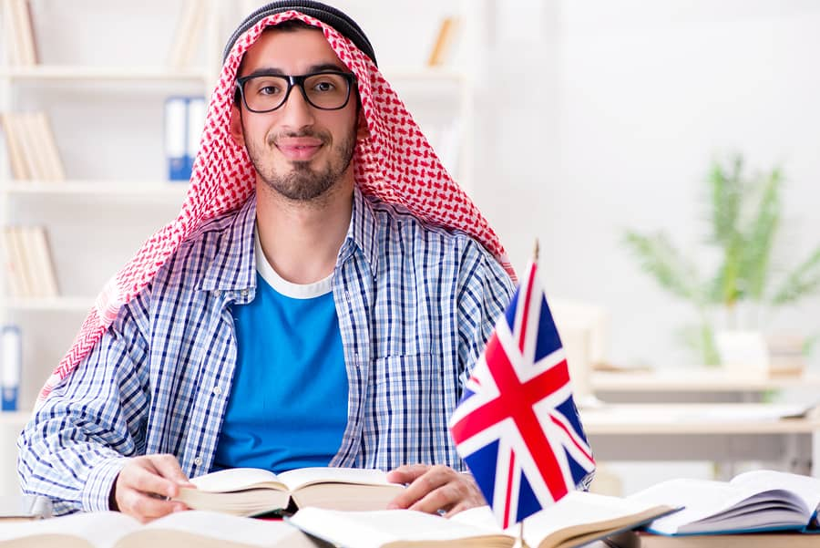 Difficulties for Translators When Translating Legal Documents From Arabic Into English
